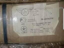 Подшипники №30-42536ЛМ и 30-52536ЛМ буксовые Ж/Д