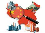 Поиск и доставка товаров из Китая - фото 1