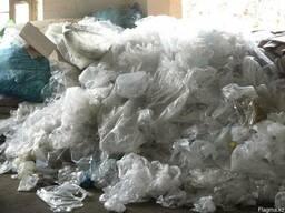 Покупаем Полиэтиленовые отходы, плёнки, пакеты...