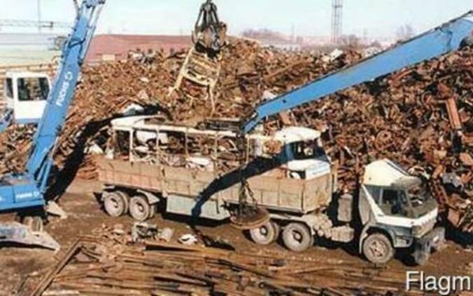 Покупку лома и отходов черных металлов по высоким ценам