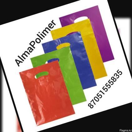 Полиэтиленовый пакет (с логотипом и без)