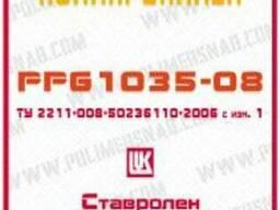 Полипропилен PPG 1035-08