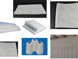 Полипропиленовые мешки