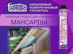 Полиуретановый утеплитель Teplis