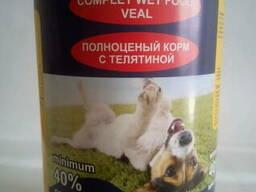 Полноценный корм для собак