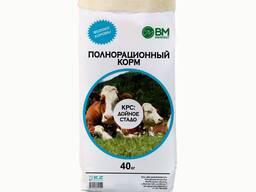 Полнорационный комбикорм для дойных коров КК 60-1
