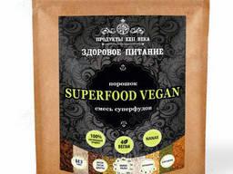 Порошок, смесь суперфудов Nanax Superfood Vegan 200 г (Продукты XXII века)