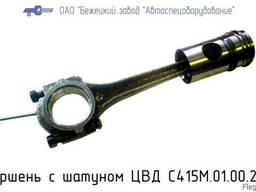 Поршень с шатуном ЦВД С415М.01.00.200