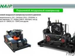 Поршневой воздушный компрессор высокого давления