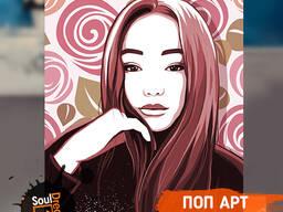 Портреты Поп арт