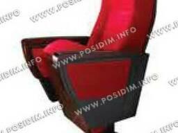 Посидим: Кресла для кинотеатров. Артикул CHK-037