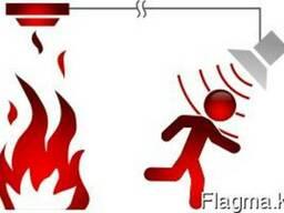 Пожарная сигнализация. Установка монтаж