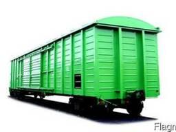 Предоставление крытых вагонов под погрузку