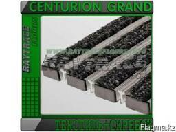 Придверная Решетка Centurion Grand Текстиль Скребок