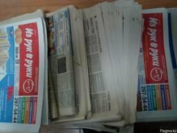 Принимаем мукулатуру газеты и бумагу