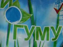 Продам Биогумус удобрение органическое в мешках, росыпью