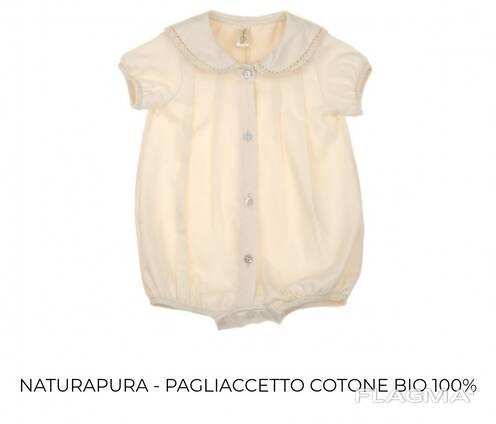 Продам детский сток Италия