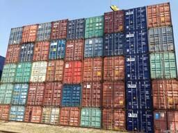 Продам контейнер 40 и 20 футовый