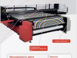 Продам новый принтер фирмы AGFA ! Находятся в Европе ! Срок