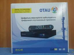 Продам ресивер Отау ТВ -Национальное спутниковое телевидение
