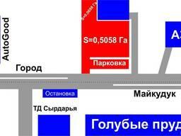 Продам участок 0.576 га, Караганда, ул.Карла Маркса