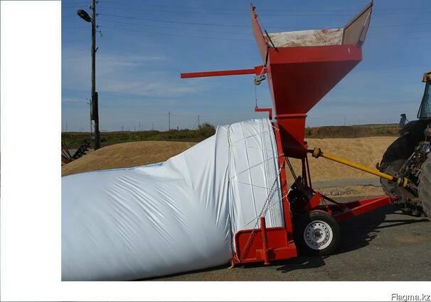 Продам зерно-упаковочную машину