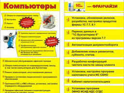 Продажа конфигураций 1с Предприятие для Казахстана