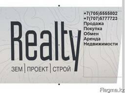 Продажа участков,квартир,домов в Алматы и области