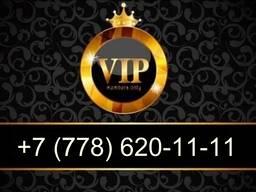 Продажа VIP Номеров.