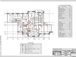 Проектирование пожарной сигнализации и пожаротушения
