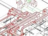 Проектирование систем и сетей газоснабжения - фото 1
