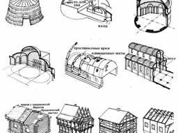 Проектирование зданий и сооружений, техническое обследование