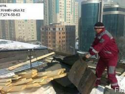 Профессиональный ремонт плоской крыши в Алматы