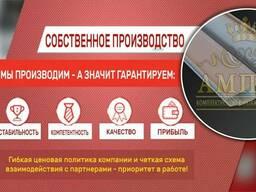 Профиль для натяжных потолков