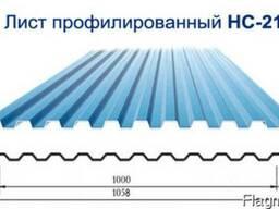 Профлист оцинкованный С16, СН21 толщина 0,5 мм