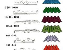 Профнастил с полимерным покрытием (цветной)