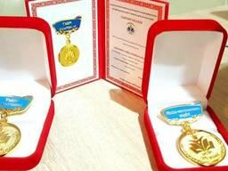 Производсво Медалей в Алматы.