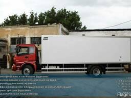 Промтоварный фургон Foton BJI 5163 COND
