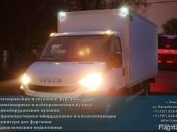 Промтоварный фургон IVECO Daily 50c15 COND