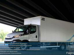 Промтоварный фургон IVECO Daily 70C15 COND