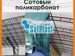 Прозрачный поликарбонат 8мм в наличие!