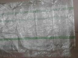 Прозрачные мешки для овощей