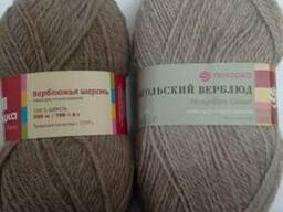 Пряжа для вязания - фото 3