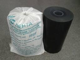 ПВХ Лента поливинилхлоридная изоляционная с липким слоем ПВХ