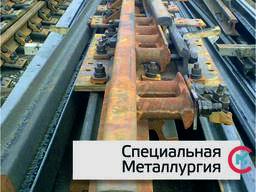 Рамный рельс стальной 12 мм УР65 ТУ 32ЦП-804-94