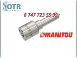 Распылитель форсунки Manitou 6801058
