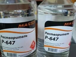 Растворитель 647 0,9 л Россия