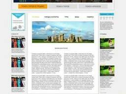 Разработка индивидуальных корпоративных сайтов