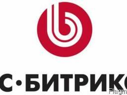 Разработка сайта и интернет магазинов на системе 1С Битрикс