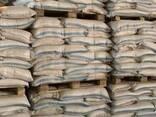 Реализуем пшеницу, ячмень, лён, отруби. DAP - фото 5